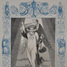 Arte: SAN GABRIEL, ARCÁNGEL - GRABADO DÉCADAS 1850-1860 - BUEN ESTADO. Lote 174653625