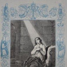 Arte: SANTA ÁGUEDA, VIRGEN Y MARTIR - GRABADO DÉCADAS 1850-1860 - BUEN ESTADO. Lote 174654209