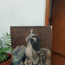 Arte: LÁMINA ANTIGUA VIRGEN. Lote 174944243