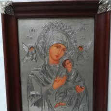 Arte: VIRGEN CON NIÑO. Lote 175196268