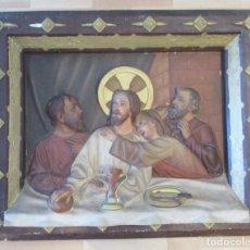 Arte: RETABLO O RELIEVE DE UNA ESCENA DE LA SANTA CENA O ULTIMA CENA DE JESUS. Lote 175207830