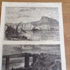 Arte: PUERTO DE ALICANTE Y PUENTE DE VIANA, 1873. Lote 175208680
