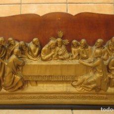 Arte: ANTIGUO GRAN RELIEVE EN ESTUCO - LA SANTA CENA - TAMAÑO 85 X 49 X 10 CM. Lote 175221893