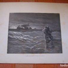 Arte: GRABADO ANTIGUO DE GUSTAVE DORÉ, JESÚS CAMINANDO SOBRE LAS AGUAS.. Lote 175592604
