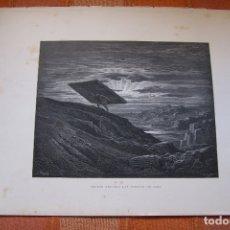 Arte: GRABADO ANTIGUO DE GUSTAVE DORÉ, SANSÓN ARRANCA LAS PUERTAS DE GAZA.. Lote 175592798
