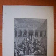Arte: GRABADO ANTIGUO DE GUSTAVE DORÉ, JUSTIFICACIÓN DE SUSANA.. Lote 175592875