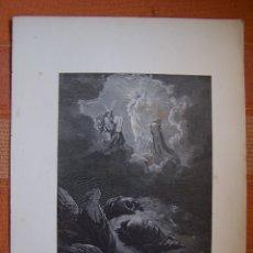 Arte: GRABADO ANTIGUO DE GUSTAVE DORÉ, LA TRANSFIGURACIÓN.. Lote 175592963