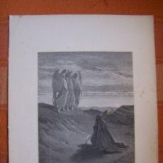 Arte: GRABADO ANTIGUO DE GUSTAVE DORÉ, ABRAHAM ES VISITADO POR TRES ÁNGELES.. Lote 175593113