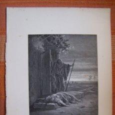 Arte: GRABADO ANTIGUO DE GUSTAVE DORÉ, LA MUJER DEL LEVITA ULTRAJADA.. Lote 175593190