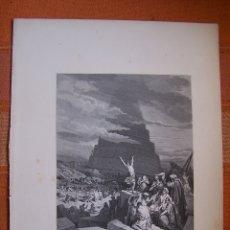 Arte: GRABADO ANTIGUO DE GUSTAVE DORÉ, LA TORRE DE BABEL.. Lote 175593322