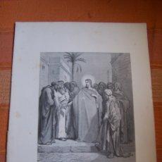Arte: GRABADO ANTIGUO DE GUSTAVE DORÉ, EL DINERO DE CÉSAR.. Lote 175593407