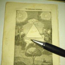 Arte: GRABADO RELIGIOSO 1847 - LA SANTISIMA TRINIDAD PADRE HIJO ESPIRITU SANTO TRIANGULO ARBOL MANZANA SOL. Lote 175944878