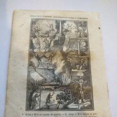 Arte: GRABADO RELIGIOSO 1847 - EL PECADO ORIGINAL , ADAN Y EVA, VIRGEN, CRISTO, PARAISO, DIOS,,,. Lote 175946259