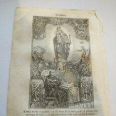 Arte: GRABADO RELIGIOSO 1847 - LA SALVE DE LA VIRGEN, LA PALOMA ARBOL DE LA VIDA ADAN Y EVA ROSARIO . Lote 175946408