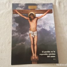 Arte: LAMINA ESTAMPA 21 X 30 CM CRISTO CRUCIFICADO . Lote 176219317