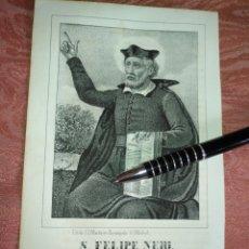 Arte: GRABADO ORIGINAL RELIGIOSO AÑO 1857 - LIT. DE J.J. MARTINEZ DESENGAÑO 10 MADRID SAN FELIPE NERI. Lote 176289382