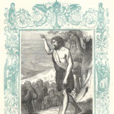 Arte: PREDICACIÓN DE SAN JUAN - GRABADO DÉCADAS 1850-1860 - BUEN ESTADO. Lote 209310642