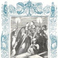 Arte: LA INVENCIÓN DE SAN ESTEBAN, PROTO-MARTIR - GRABADO DÉCADAS 1850-1860 - BUEN ESTADO. Lote 176369453