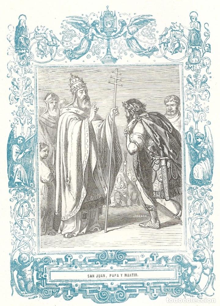 SAN JUAN, PAPA Y MARTIR - GRABADO DÉCADAS 1850-1860 - BUEN ESTADO (Arte - Arte Religioso - Grabados)