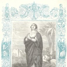 Arte: NUESTRA SEÑORA DE LA O - GRABADO DÉCADAS 1850-1860 - BUEN ESTADO. Lote 176372478