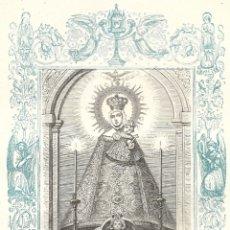 Arte: NUESTRA SEÑORA DE LORETO - GRABADO DÉCADAS 1850-1860 - BUEN ESTADO. Lote 176372985