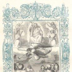 Arte: JUICIO FINAL - GRABADO DÉCADAS 1850-1860 - BUEN ESTADO. Lote 176435215