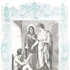 Arte: SAN PAULO Y SANTA JULIANA, MÁRTIRES - GRABADO DÉCADAS 1850-1860 - BUEN ESTADO. Lote 176435997