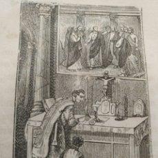 Arte: ANTIGUO GRABADO RELIGIOSO , CRISTO DANDO PODER A SUS DISCIPULOS PARA PERDONAR LOS PECADOS. Lote 176451423