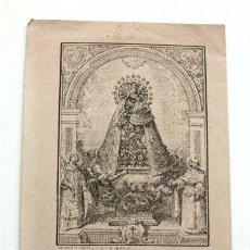 Arte: ESTAMPA DE NUESTRA SEÑORA DE LOS DESAMPARADOS. PATRONA DE VALENCIA Y SU REINO. LITOGRAFÍA P. MARTÍ. Lote 176505915
