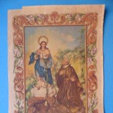 Arte: III CENTENARIO Y CORONACION DE LA VIRGEN DE LOS LIRIOS, PATRONA DE ALCOY - AÑO 1953. Lote 176843757