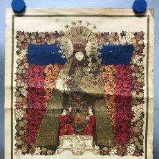 Arte: CINCUENTENARIO CORONACION PONTIFICA DE LA VIRGEN DE LOS DESAMPARADOS - VALENCIA - AÑO 1973. Lote 177877964