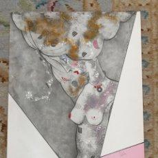 Arte: OSWALDO AULÉSTIA BACH. LITOGRAFÍA CON TIRAJE Nº94/100. PERSONAJE. Lote 177878247