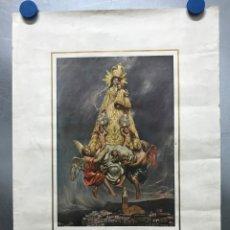 Arte: NTRA SRA. DEL REMEDIO, PATRONA DE ALBAIDA, VALENCIA - ANTIGUA LITOGRAFIA, AÑO 1949. Lote 177879222