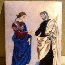 Arte: SAN JOSE Y LA VIRGEN - ESMALTE. Lote 177883383
