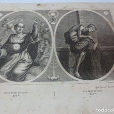 Arte: LÁMINA LITOGRAFÍA RELIGIOSA SANTO TOMAS DE AQUINO Y SAN JUAN DE DIOS. Lote 178185210