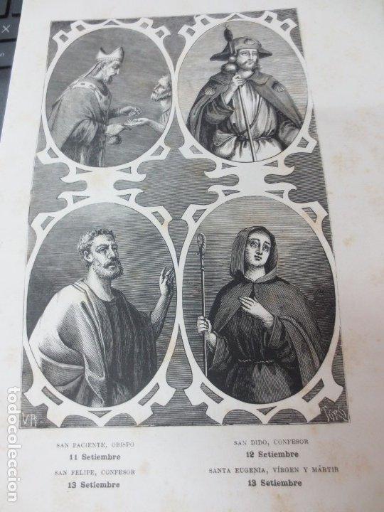 LÁMINA LITOGRAFÍA RELIGIOSA SAN PACIENTE, SAN FELIPE, SAN DIDO, SANTA EUGENIA (Arte - Arte Religioso - Litografías)