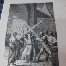 Arte: LÁMINA LITOGRAFÍA RELIGIOSA LA EXALTACION DE LA SANTA CRUZ. Lote 178201578