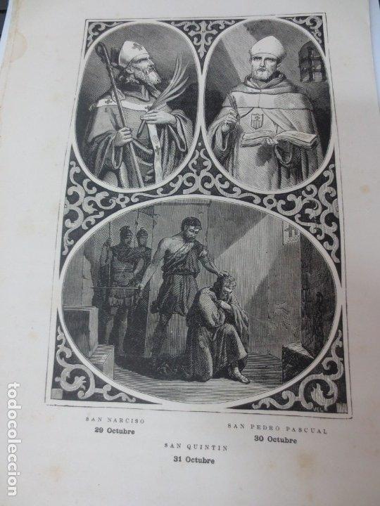 LÁMINA LITOGRAFÍA RELIGIOSA SAN NARCISO, SAN PEDRO PASCUAL Y SAN QUINTIN (Arte - Arte Religioso - Litografías)