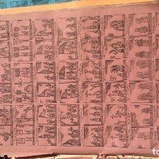Arte: ANTIGUA PROCESIÓN DE CORPUS; GRABADO PURO SIGLO DIECINUEVE IDEAL PARA ENMARCAR POR SÓLO SESENTA. Lote 178230301