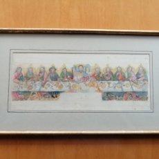 Arte: COPIA DEL RETAULE DEL SANT SOPAR , NAVÈS (SOLSONÉS) S.XV. ACUARELA DE DIONIS RENART GARCIA, S.XX. Lote 178862785