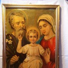 Arte: CROMOLITOGRAFIA RELIGIOSA, SIGLO XIX O PP DEL XX, VER. Lote 179082037