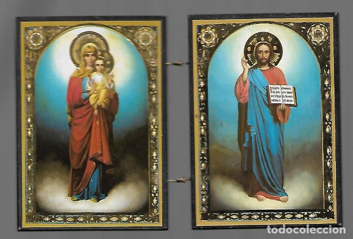 PRECIOSA IMAGEN DE MESA TIPO ICONO DIMENSIONES 14 X 9 ABIERTO CM EN PERFECTO ESTADO (Arte - Arte Religioso - Iconos)