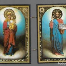 Arte: PRECIOSA IMAGEN DE MESA TIPO ICONO DIMENSIONES 14 X 9 ABIERTO CM EN PERFECTO ESTADO. Lote 179183806