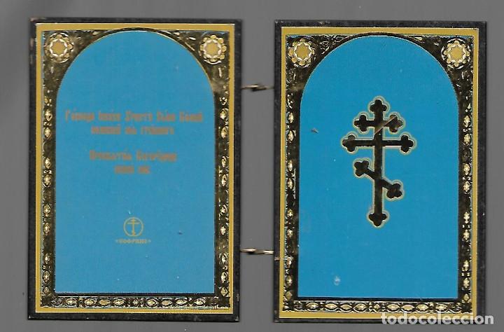 Arte: PRECIOSA IMAGEN DE MESA TIPO ICONO DIMENSIONES 14 X 9 ABIERTO CM EN PERFECTO ESTADO - Foto 2 - 179183806