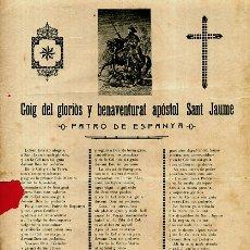 Arte: GOZOS , GOIG GLORIOS APOSTOL SANT JAUME ,EN CATALAN , ANTIGUO , ORIGINAL , DC8. Lote 180019690