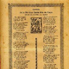 Arte: GOZOS , GOIGS GLORIOSA SANTA RITA DE CASIA ,EN CATALAN , ANTIGUO , ORIGINAL , DC9. Lote 180019948
