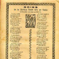 Arte: GOZOS , GOIGS SANTA RITA DE CASIA ,EN CATALAN , ANTIGUO , ORIGINAL , DC11. Lote 180020088