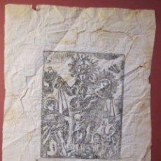 Arte: GRABADO NUESTRA SEÑORA DEL CARMEN. VILLA DE MURIAS. SANTIAGO DE COMPOSTELA.GALICIA. 1849. Lote 180092325