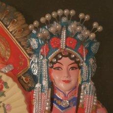 Arte: PRECIOSO CUADRO DE UNA MUJER FAMOSA EN CHINA. Lote 180222288