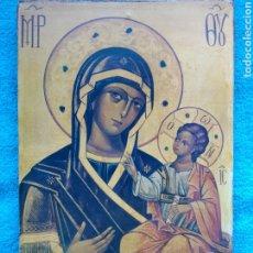 Arte: ANTIGUO RETABLO RELIGIOSO DE LA VIRGEN MARÍA Y JESÚS.. Lote 180282811